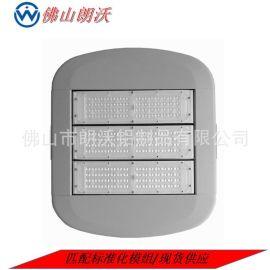 150w投光燈外殼  模組投光燈外殼