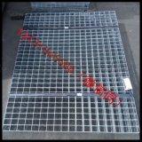 供應青島格柵板定製樓梯踏步板生產廠家水溝蓋板廠家