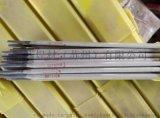 42crmo焊条超高强度钢焊条