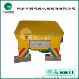 钢铁冶炼原材料搬运重型钢结构搬运车