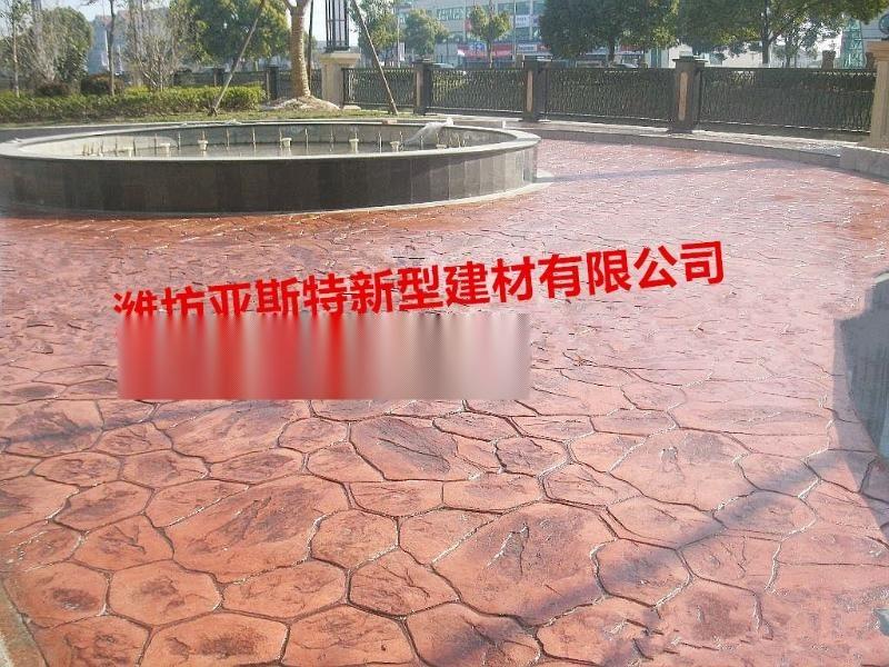 環氧地坪底塗漆  材料批發