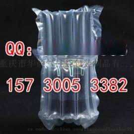 重庆厂家专业生产缓冲气柱袋充气袋气泡柱袋柱状充气袋品类超全