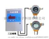 山东天然气报警器液化气报警器生产厂家济南米昂
