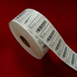 流水号标签/不干胶标签/二维码标签/空白条形码/ 射标签