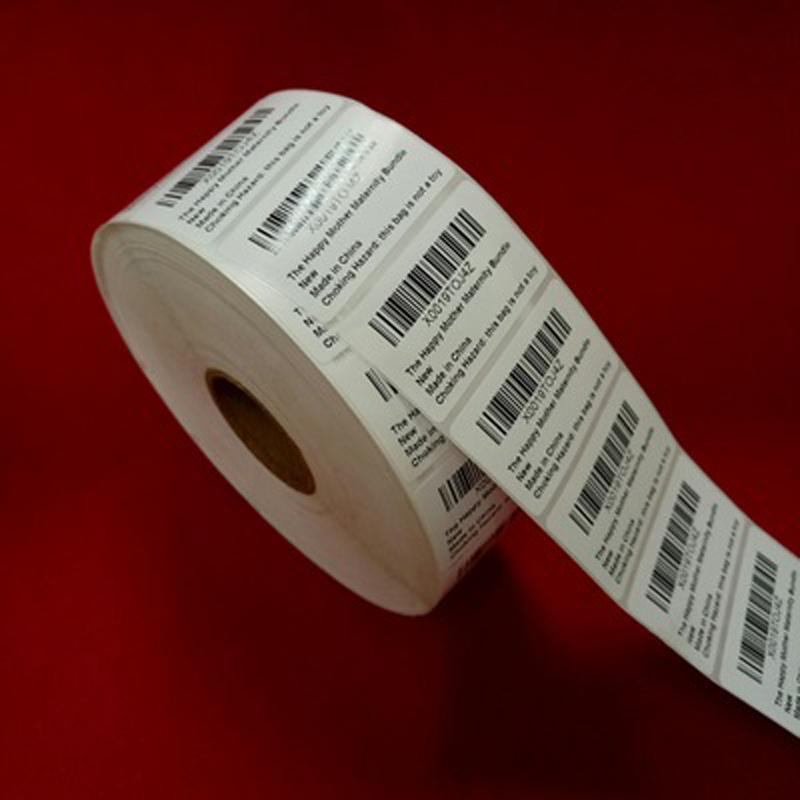 流水号标签/不干胶标签/二维码标签/空白条形码/镭射标签