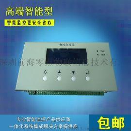 通用在线电池巡检仪 蓝屏液晶显示 2路电池电流测量仪 RS485通讯