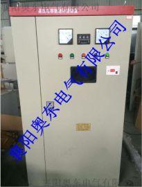 ADGB高压电动机无功就地补偿装置
