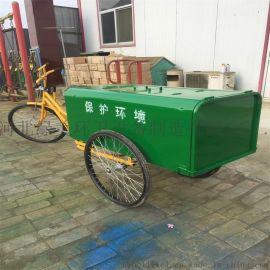环卫保洁三轮车 24型三轮车