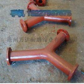 耐磨三通 双金属耐磨三通高铬合金耐磨管件
