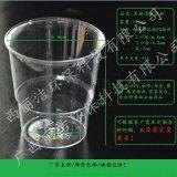 厂家直供一次性环保硬质航空杯可定制logo,各种包装高档杯批发