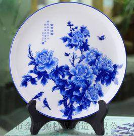 和瓷陶瓷富贵满堂圆瓷盘家居饰品青花瓷商务礼品