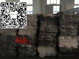 供应优质HDPE土工膜