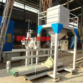 小麦自动装袋机 25-60公斤 粮食定量包装称