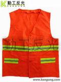 环卫反光马甲安全背心马甲,勤工反光防护服。
