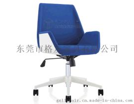 高档布艺会议椅,接待椅子,可带写字板培训椅,五星脚培训椅