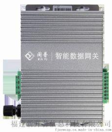 P401200-S智慧數據網關