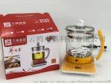 千壽康高端智慧養生壺全自玻璃多功能燒水電煮茶壺