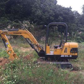 驭工YG30-9小挖机 农用小型挖掘机