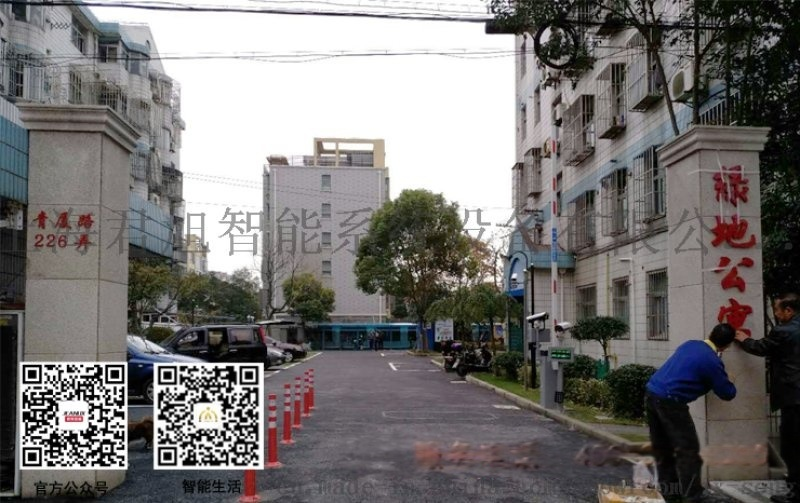 上海专业车牌自动识别系统软件