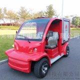 浙江杭州舟山四轮电动消防车厂家,小型微型电瓶消防车价格报价