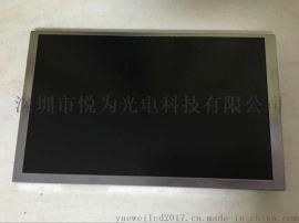 供应AUO友达 G070VTN02.0  7寸工控液晶屏