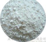 供应325目优质 重质碳酸钙 325目重钙粉