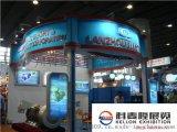 广交会标准摊位搭建,广州展览搭建设计制作