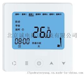 SE-S700P中央空调控制器