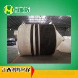 无锡储罐 CPT-10吨锥底 吨桶