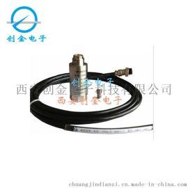 ST-3电机振动传感器  二线制4-20mA输出振动幅度传感器