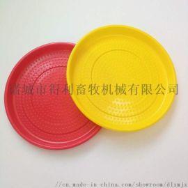 圆开食盘 饲料盘 雏鸡鸭饲料盘厂家生产