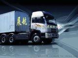 广州—东莞企石 横沥 桥头海运集装箱运输服务