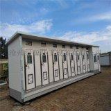 河北移动厕所厂家——移动厕所厂家——生态环保厕所