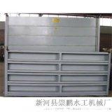 方形钢制闸门生产厂家