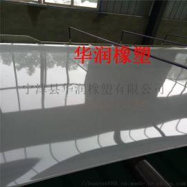 优质PE板供应抗氧化PE板直销抗老化PE板厂家