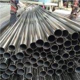 不鏽鋼加工拋光裝飾鋼管 焊接拉絲鋼管定製