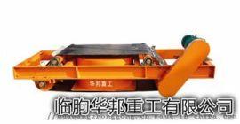 铁矿石除铁器强磁磁选机矿用自卸式除铁器高性能,售后服务好临朐华邦重工