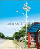 廠家直銷新款8米60W風光互補太陽能路燈