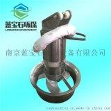潜水搅拌机QJB2.2/8水流搅拌器主机结构