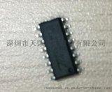 供应LED数码管驱动IC TM1650