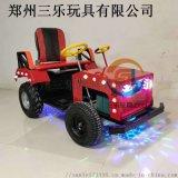 河南三樂廠新款拖拉機電瓶車功力非常大