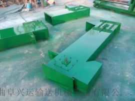 板链斗式提升机图片防尘 粉剂垂直提升机