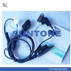 海能達PD780空氣導管耳機