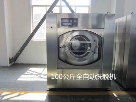 通洋牌XTQ系列全自动洗脱机专业制造21年