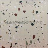 廣東佛山仿水磨石瓷磚生產廠家