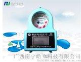 广西国标长寿命预付费全防水水表DN15~25
