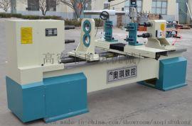 供应制作衣帽架/家具配件的全自动数控木工车床