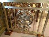 歐式風格鋁雕護欄定做 立體雕刻工藝鋁屏風