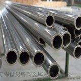 無錫小口徑精密鋼管-精密光亮管價格優惠