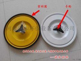 除尘滤筒端盖、除尘器端盖、压盖、盖板